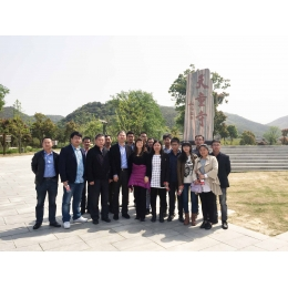 2015 Tiantong Temple Travel